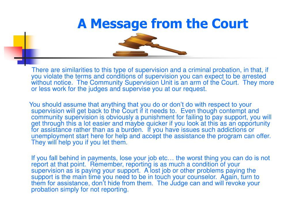 A Message from the Court