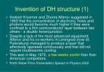 invention of dh structure 1