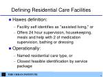 defining residential care facilities