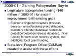 2000 01 gaining policymaker buy in
