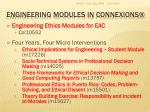 engineering modules in connexions