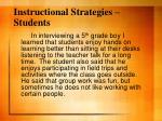 instructional strategies students