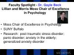 faculty spotlight dr gayle beck lillian and morris moss chair of excellence in psychology