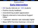 retention early intervention