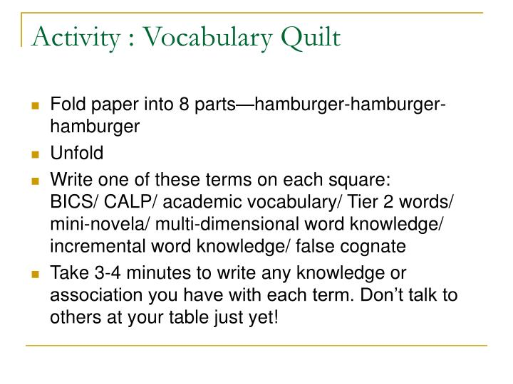 Activity vocabulary quilt