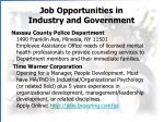 job opportunities in industry and government