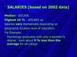 salaries based on 2002 data