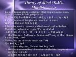 theory of mind tom mindblindness