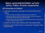 quasi governmental public private entity public private corporation