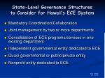 state level governance structures to consider for hawaii s ece system