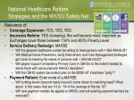 national healthcare reform strategies and the mh su safety net17