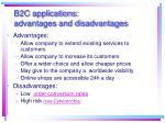 b2c applications advantages and disadvantages