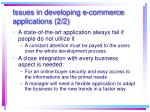 issues in developing e commerce applications 2 2