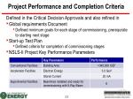 project performance and completion criteria