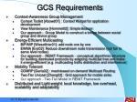 gcs requirements
