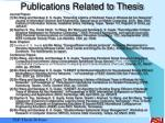 publications related to thesis