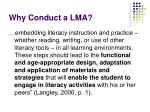 why conduct a lma31