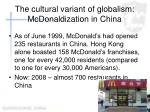 the cultural variant of globalism mcdonaldization in china