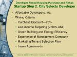 developer rental housing purchase and rehab startup step 2 city selects developer