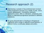 research approach 2