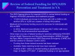 review of federal funding for hiv aids prevention and treatment in va