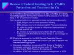 review of federal funding for hiv aids prevention and treatment in va8