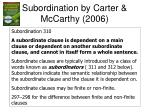 subordination by carter mccarthy 2006