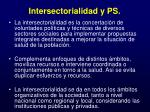 intersectorialidad y ps