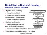 digital system design methodology design flow step one simulation