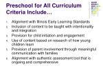 preschool for all curriculum criteria include