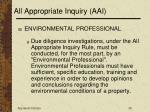 all appropriate inquiry aai39