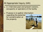 all appropriate inquiry aai43