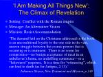 i am making all things new the climax of revelation24