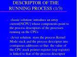 retrieving the process descriptor of the running process 1 3