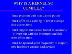 why is a kernel so complex