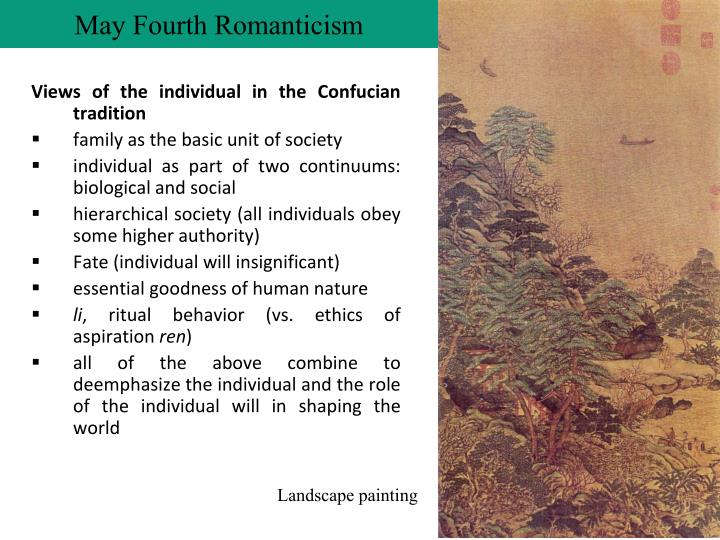 May fourth romanticism