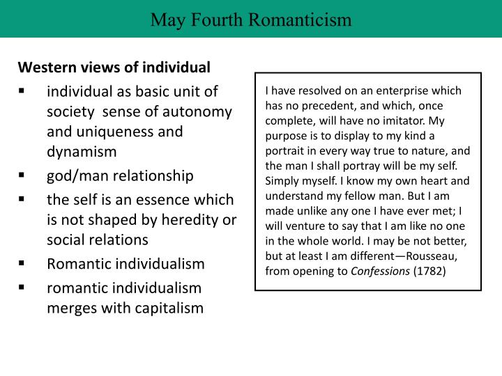 May fourth romanticism2