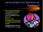 development of the wisc iii continued