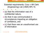 essential requirements coco v an clark engineering ltd 1969 rpc 41