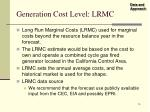 generation cost level lrmc