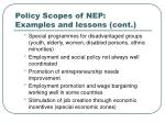 policy scopes of nep examples and lessons cont