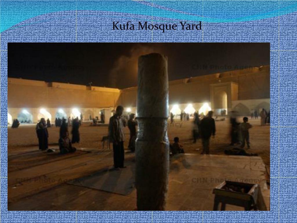 Kufa Mosque Yard