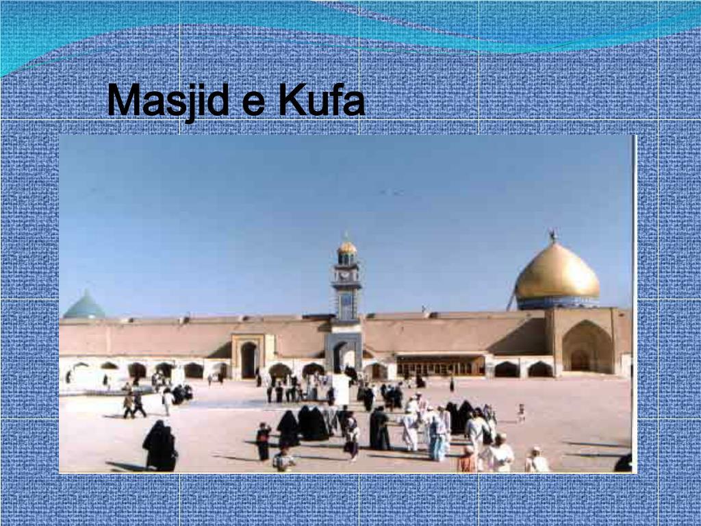 Masjid e Kufa