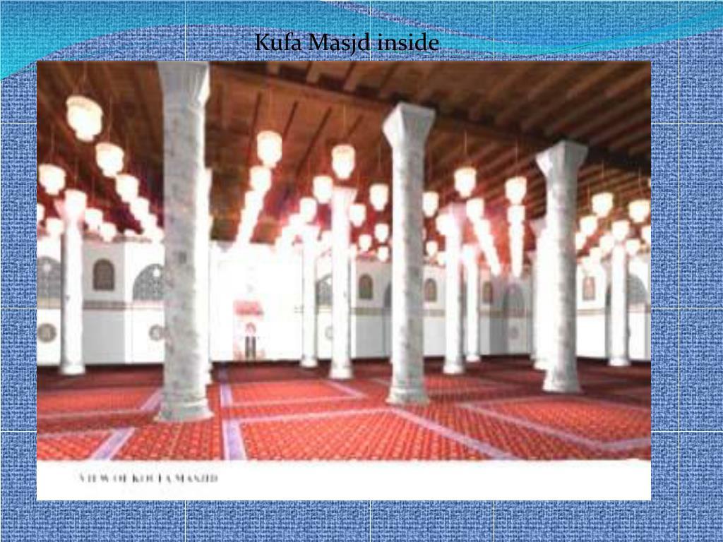 Kufa Masjd inside