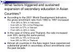 what factors triggered and sustained expansion of secondary education in asian countries