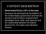 content description