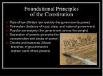 foundational principles of the constitution