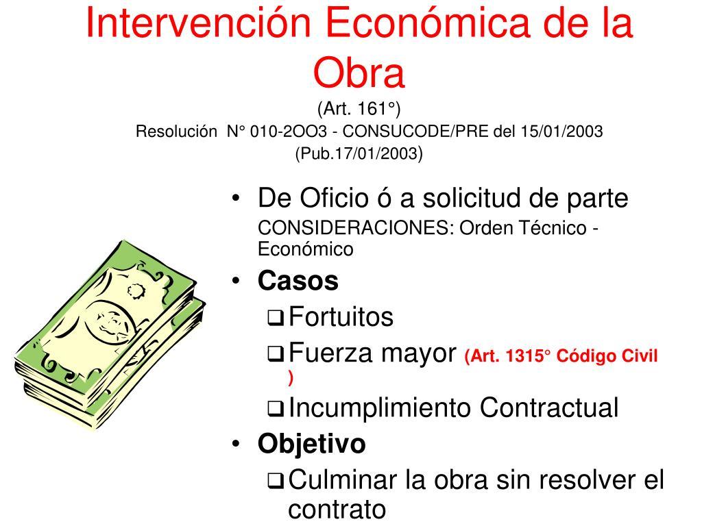 Intervención Económica de la Obra