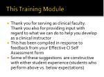 this training module