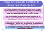 pistes de r flexion contr ler la d rive des stock options
